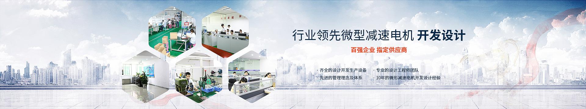 关于huang家88平台注册